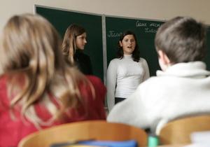 В школах Тернополя по понедельникам будут исполнять гимн Украины