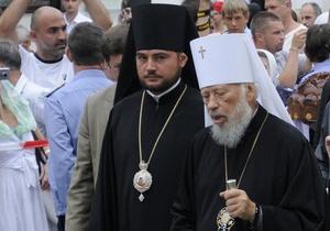Митрополит Владимир обратился к верующим по случаю празднования Рождества Христова