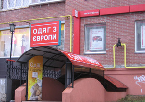 В Киеве на Позняках ограбили секонд-хенд