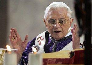 Египет отозвал посла из Ватикана