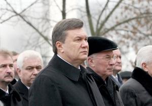НГ: Янукович выставляет землю на продажу