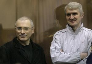 Адвокаты Ходорковского и Лебедева могут обратиться в Европейский суд