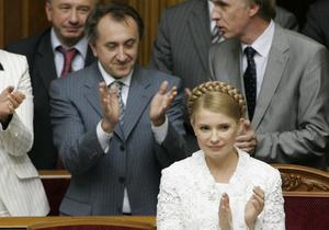 Тимошенко поблагодарила Чехию и весь ЕС за предоставление Данилишину политического убежища