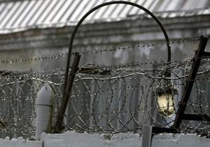Для заключенных московских СИЗО создали интернет-магазин