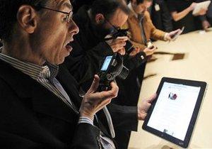 Выход первой газеты для iPad отложили на значительное время