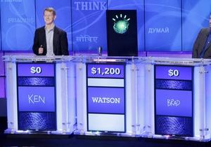 Суперкомпьютер IBM победил американских игроков в интеллектуальном шоу