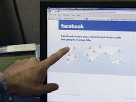 Facebook временно заблокировал функцию по экспорту персональных данных пользователей