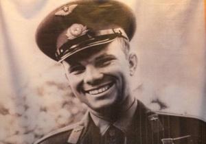 В Великобритании начали собирать воспоминания очевидцев о визите Юрия Гагарина