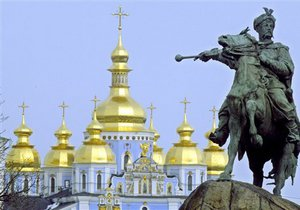 СМИ назвали владельцев самых известных особняков Киева