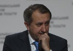 Госдеп США: Предоставление Данилишину политубежища в Чехии должно стать