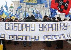Донецкие коммунисты намерены не допустить шествия националистов в День соборности