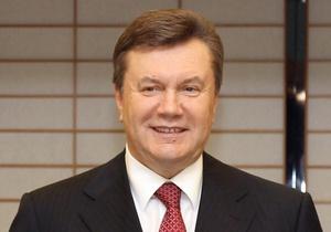 Янукович примет участие во  Всемирном экономическом форуме в Давосе