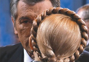 Ющенко готов обнять Тимошенко, но только сегодня