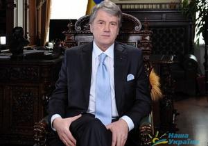 Ющенко обратился к украинцам через YouTube