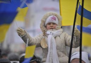 В столице по случаю Дня Соборности собрали рекордно большую карту Украины