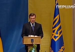 В речи в честь Дня Соборности Янукович перепутал слова