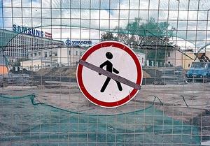 Московские власти планируют заменить бетонные заборы на прозрачные