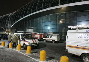 Сотрудники ФСБ не нашли взрывоопасных предметов в Домодедово