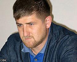 Кадыров: Народ Чечни глубоко возмущен терактом в Домодедово