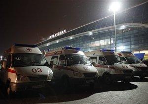 МЧС РФ: В результате теракта в Домодедово погибла украинка