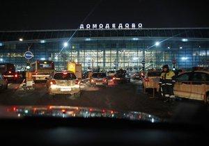 МЧС РФ обнародовало список погибших в результате теракта в Домодедово