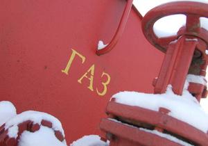 Газ Украины поручил отключить от газоснабжения 12 предприятий теплоэнергетики
