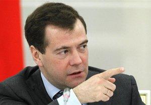 Медведев: Организаторов теракта в Домодедово надо отдать под суд или уничтожить