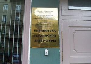 НГ: Победа гетмана Мазепы при библиотеке
