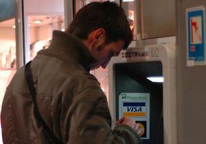 Для пострадавших от теракта в Домодедово через банкоматы Украины собрано 24 тысячи гривен