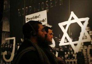 В России сегодня пройдут мероприятия памяти жертв Холокоста