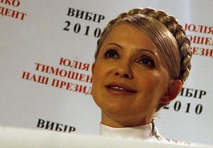 ГПУ: Тимошенко использовала машины скорой помощи для незаконной агитации