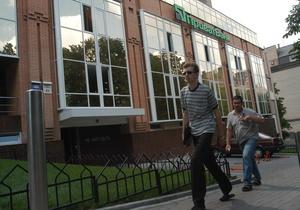Крупнейший банк в Украине нарастил чистую прибыль на 30,4%