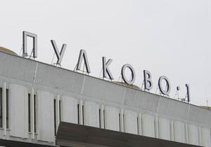 Российская милиция задержала блогера, заявившего о теракте в аэропорту Пулково