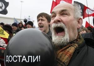 Сегодня в Москве правозащитники проведут митинг