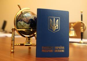 Германия упростила процедуру получения виз для часто путешествующих украинцев