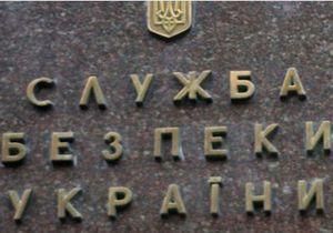СБУ: Бывший и.о. главы Госкомрезерва арестован