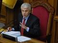 Литвин считает, что изменение Конституции стабилизировало ситуацию в государстве