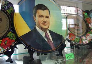 В Донецке продаются тарелки с портретом Януковича