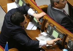 """Сегодня: Депутаты голосуют чужими карточками """"по приколу"""""""