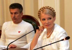 Тимошенко: Янукович терроризирует Онопенко, чтобы