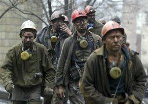 В Донецке шахтеры вышли на забастовку