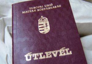 СМИ: На Закарпатье массово подают документы на получение венгерского гражданства