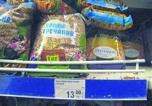 В Украине резко подешевела гречка