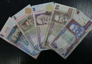 В 2010 году каждый пятый украинский банк понес убытки
