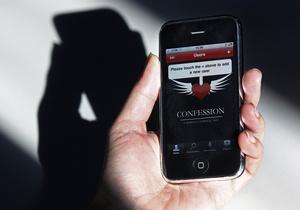 Ватикан запретил исповедоваться через приложение для iPhone