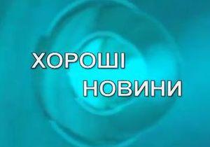 НТКУ отвергла обвинения журналистки Корреспондента в размещении скрытой рекламы