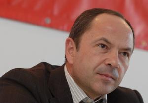 Земельная реформа: Тигипко прокомментировал инициативу Януковича