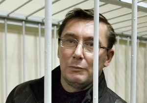 Сергей Вовк оставил Луценко в киевском изоляторе
