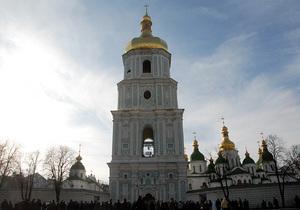 Кабмин передал Софию Киевскую в сферу управления Минкульта