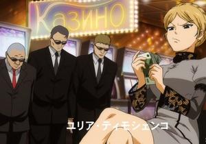 Тимошенко стала героиней аниме